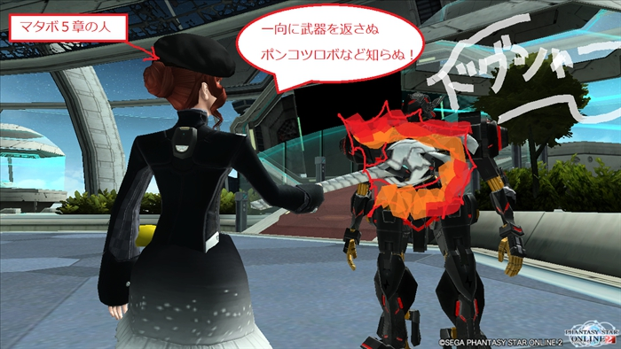 pso20130830_230247_003_R_compressed.jpg