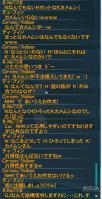 NHK作文