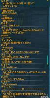 1/31ロイタさんのあいうえお作文NHK