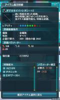 2/10赤箱鑑定!