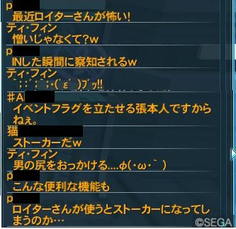 2/10ネタ王VS変態ロイタ