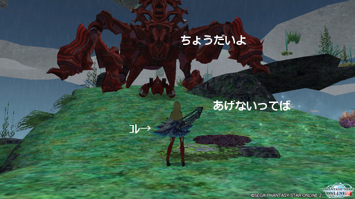 pso20141031_235614_005.png
