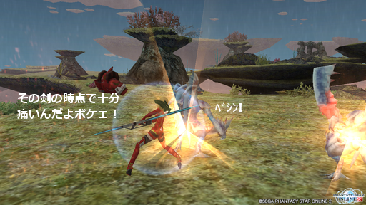 pso20141101_121450_010.png