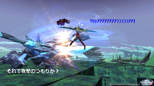 pso20141101_122023_021.png