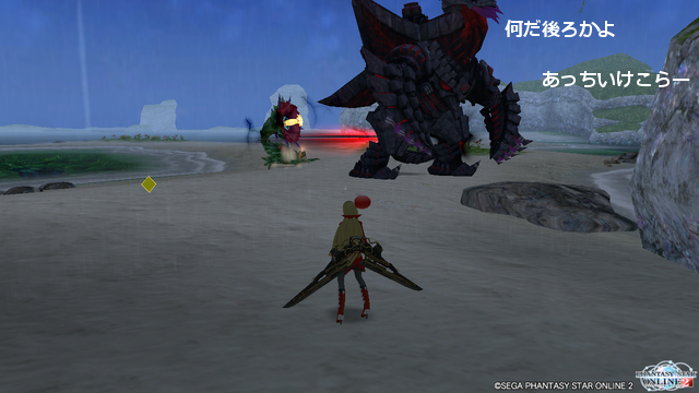 pso20141112_233503_016.png