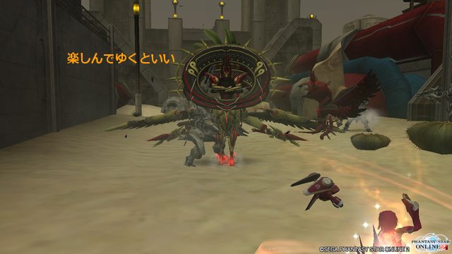 pso20141204_005433_019.png
