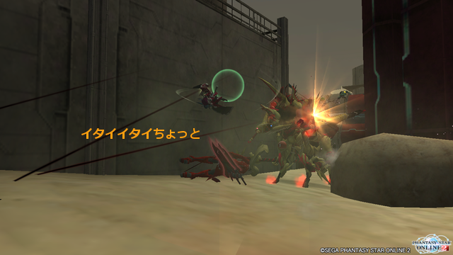 pso20141204_005658_026.png