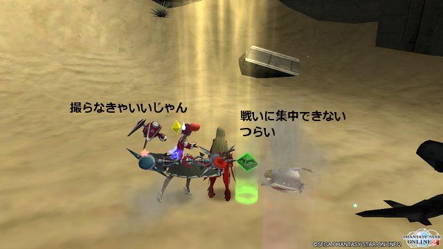 pso20141204_010047_035.png