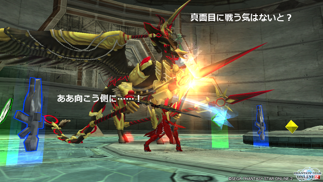 pso20141204_010354_039.png