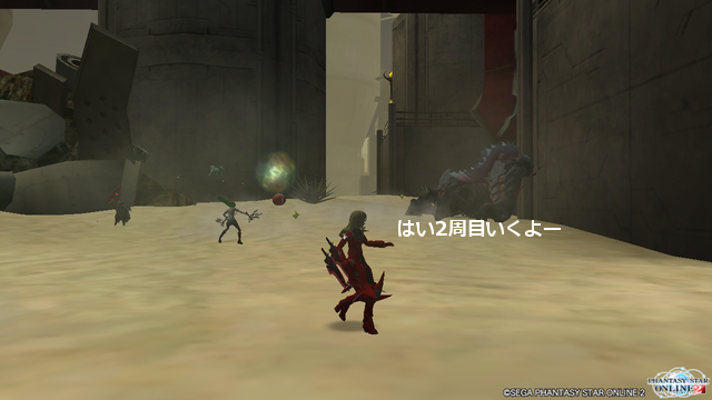 pso20141204_011808_043.png