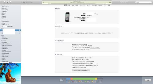 th_スクリーンショット 2011-10-22 2.00.09