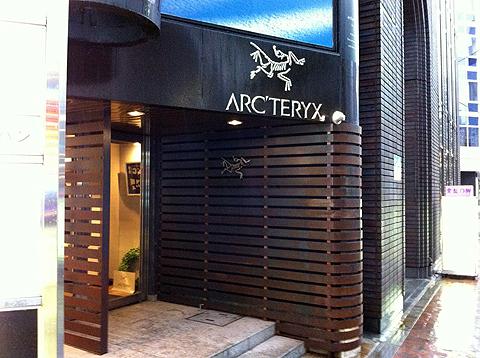 arcteryx_ginza.jpg