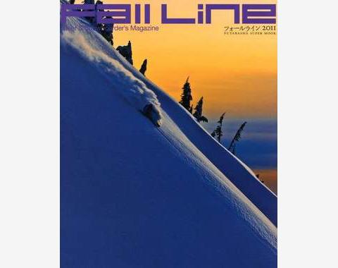 fallline2011.jpg