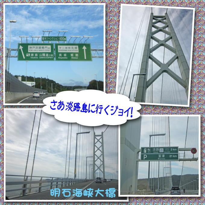 1_20111008193021.jpg