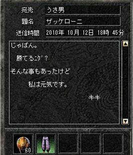 22-10-12-10.jpg