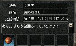 22-10-22-2.jpg