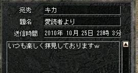 22-10-25-20.jpg