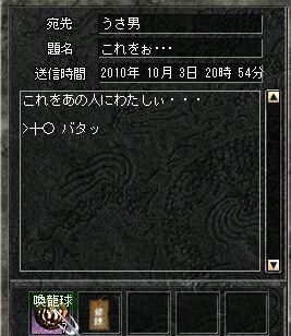 22-10-4-9.jpg