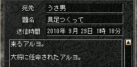 22-10-5-1.jpg