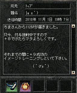 22-11-1-2.jpg