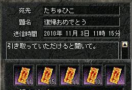 22-11-1-9.jpg
