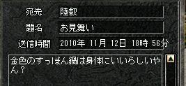 22-11-16-1.jpg