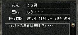 22-11-16-6.jpg