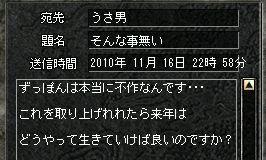 22-11-18-1.jpg
