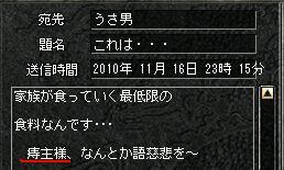 22-11-18-5.jpg