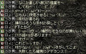 22-11-18-6.jpg