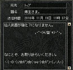22-11-22-1.jpg