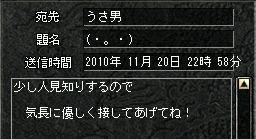 22-11-22-3.jpg