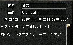 22-11-24-1.jpg
