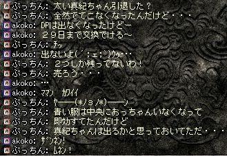 22-9-11-1.jpg
