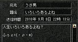 22-9-11-11.jpg