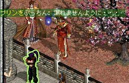22-9-23-1_20100925014902.jpg