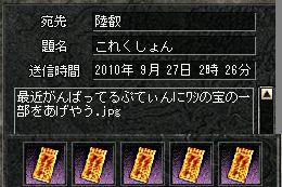 22-9-28-1.jpg