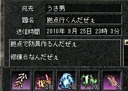 22-9-28-2.jpg