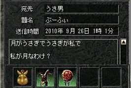 22-9-28-3.jpg