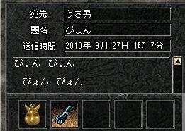 22-9-28-4.jpg