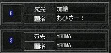 22-9-3-11.jpg