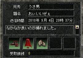 22-9-6-2.jpg