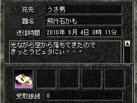 22-9-6-3.jpg