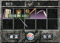 24-4-9-7.jpg