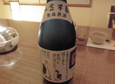 食中酒 (2)