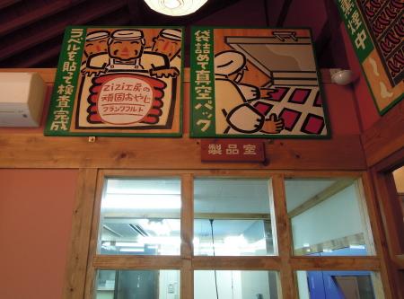百年草zizi店内3