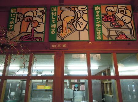 百年草zizi店内1