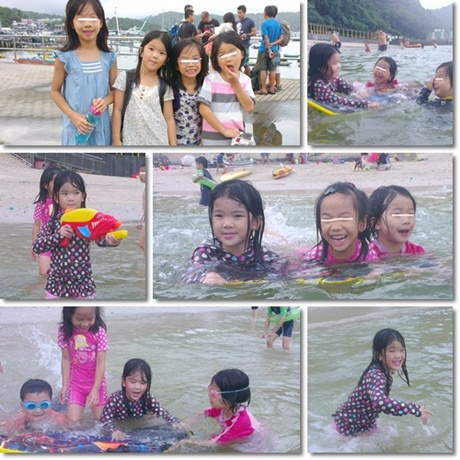 Beach party-1