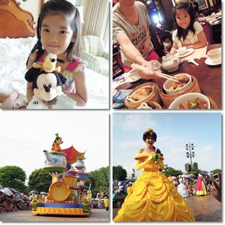 Disneyland-33.jpg