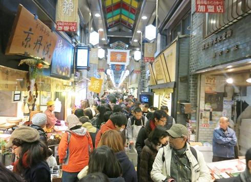 3)錦市場